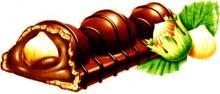 Marque n° 1018 260 de la société Ferrero S.p.A